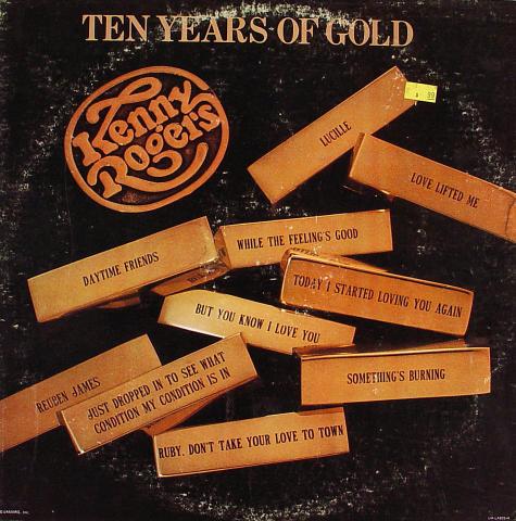 "Kenny Rogers Vinyl 12"" (Used)"