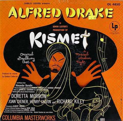 """Kismet Vinyl 12"""""""