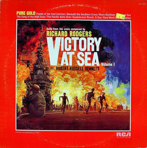 """Richard Rodgers Vinyl 12"""" (Used)"""