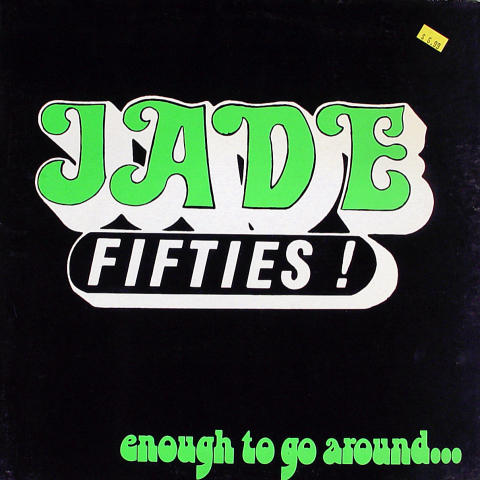 """Jade Fifties! Vinyl 12"""""""