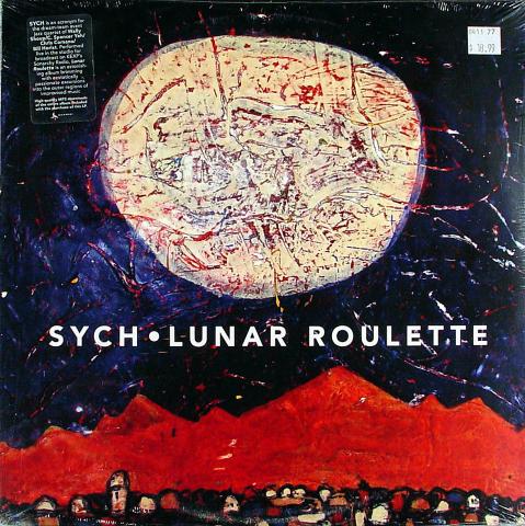"Sych Vinyl 12"""