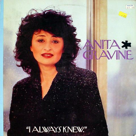 "Anita Gravine Vinyl 12"""