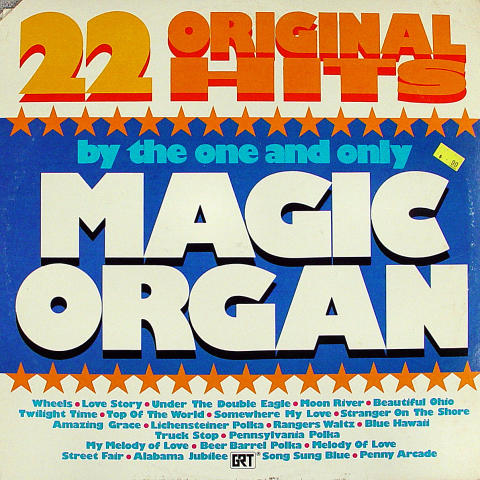 """The One And Only Magic Organ Vinyl 12"""""""