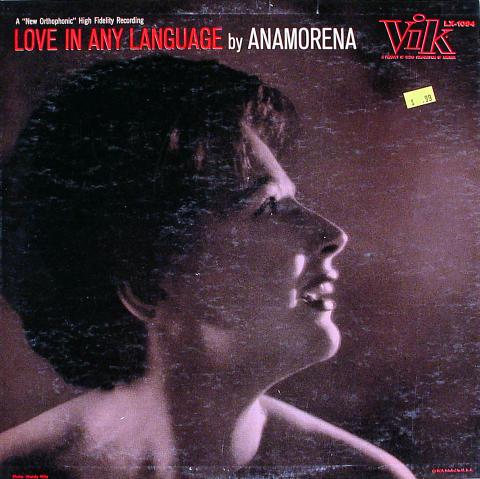 "Anamorena Vinyl 12"""