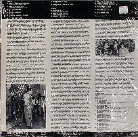 "Doc Pomus Vinyl 12"""