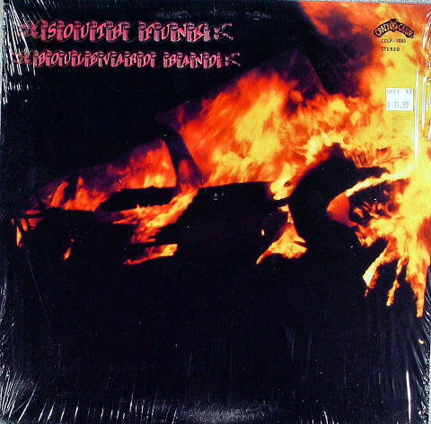 "South Funk Boulevard Band Vinyl 12"""