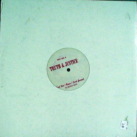 "Red Fox Vinyl 12"""
