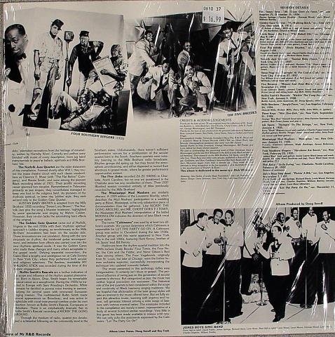 "The Human Orchestra Vinyl 12"""