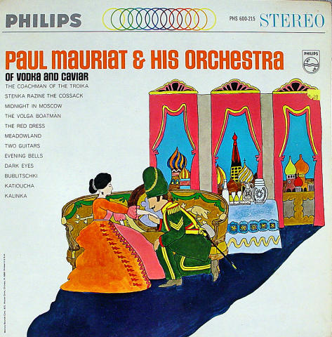 Paul Mauriat And His Orchestra Vinyl 12""
