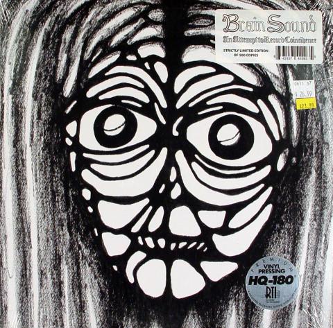 """Brain Sound Vinyl 12"""""""