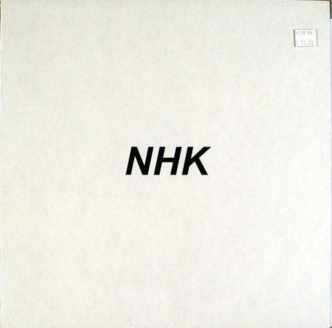 "Kouhei Matsunaga Vinyl 12"""