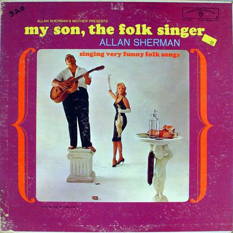 """Allan Sherman Vinyl 12"""""""