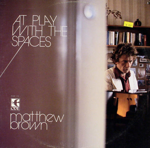 Matthew Brown Vinyl 12""