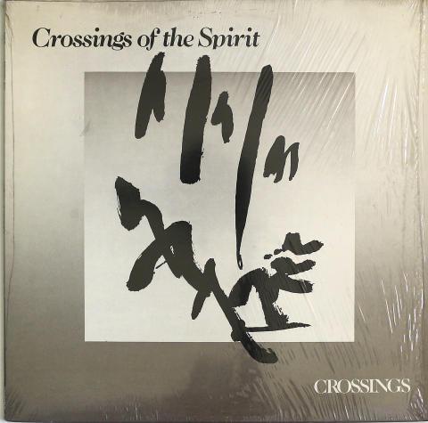 """Crossings Vinyl 12"""""""