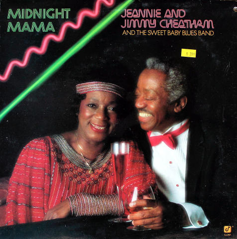 """Jeannie And Jimmy Cheatham And The Sweet Baby Blues Band Vinyl 12"""""""