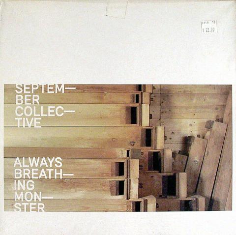 "September Collective Vinyl 12"""