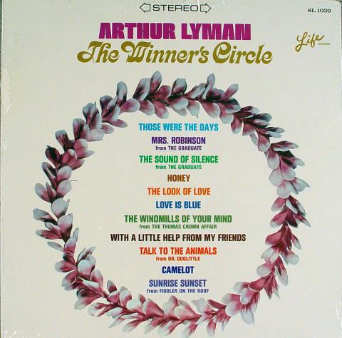 """Arthur Lyman Vinyl 12"""""""