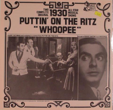 "Harry Richman Vinyl 12"""