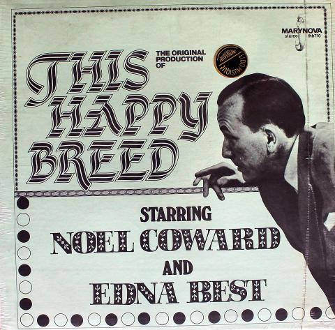 """This Happy Breed Vinyl 12"""""""