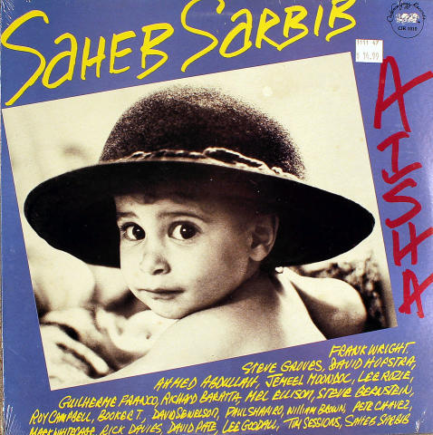 Saheb Sarbib And His Multinational Big Band Vinyl 12""