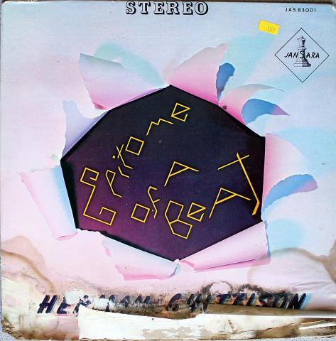 """Herman Chittison Vinyl 12"""""""