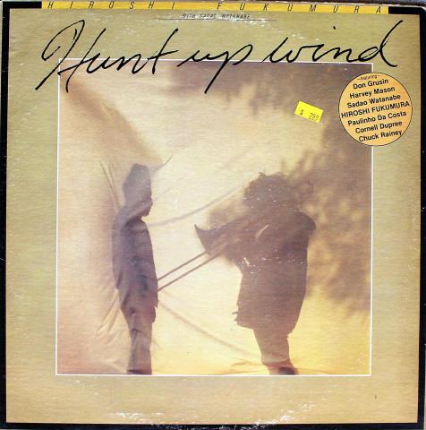 """Hiroshi Fukumura Vinyl 12"""""""
