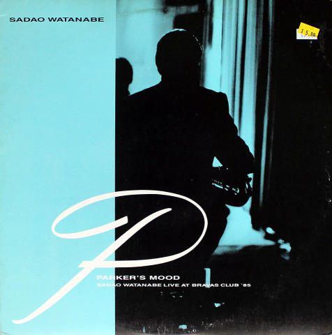 """Sadao Watanabe Vinyl 12"""""""