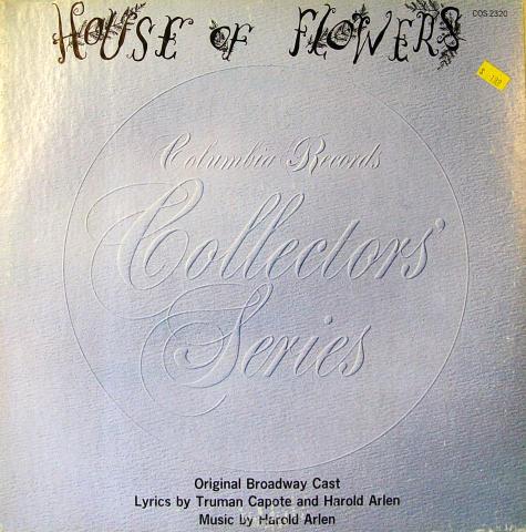 "House Of Flowers Vinyl 12"""