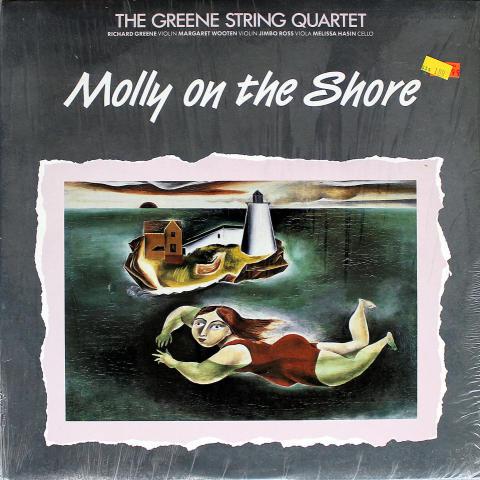 """The Greene String Quartet Vinyl 12"""""""