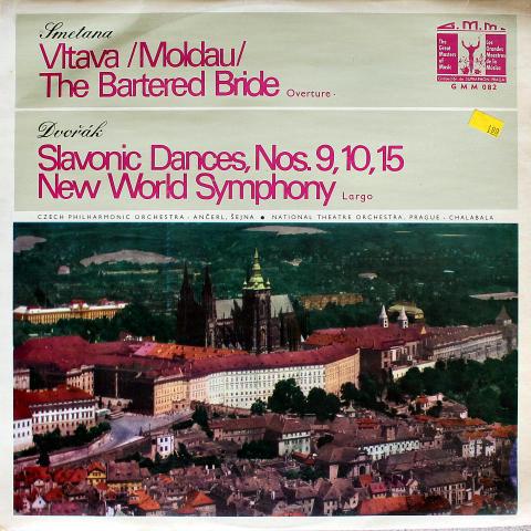 "Dvorak / Smetana Vinyl 12"""