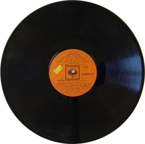 "Yehoram Gaon Vinyl 12"""