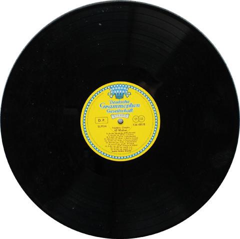 "Tamas Vasary Vinyl 12"""