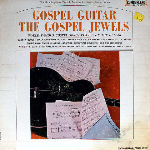 """The Gospel Jewels Vinyl 12"""""""