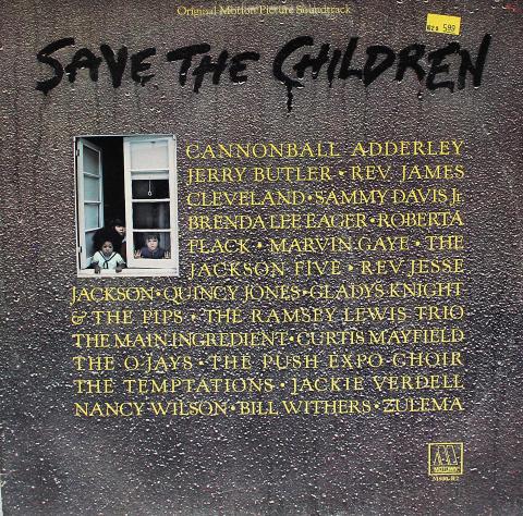 """Save the Children Vinyl 12"""""""