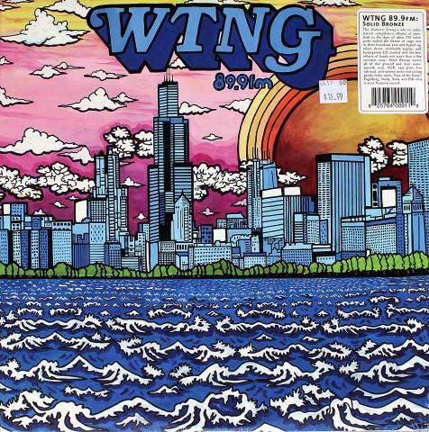 "Timothy Vinyl 12"""