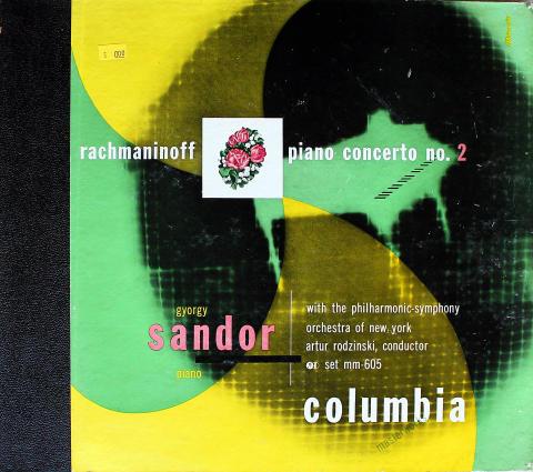 "Rachmaninoff Vinyl 12"""