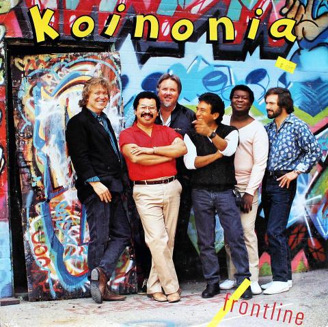 "Koinonia Vinyl 12"""