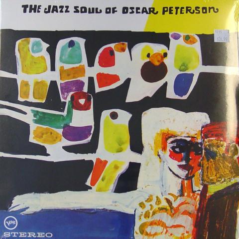 """Oscar Peterson Vinyl 12"""""""