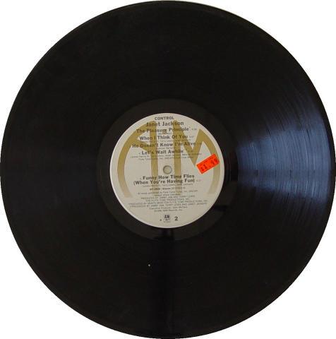 """Janet Jackson Vinyl 12"""""""