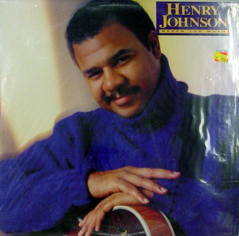 "Henry Johnson Vinyl 12"""
