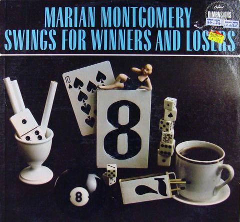 "Marian Montgomery Vinyl 12"""