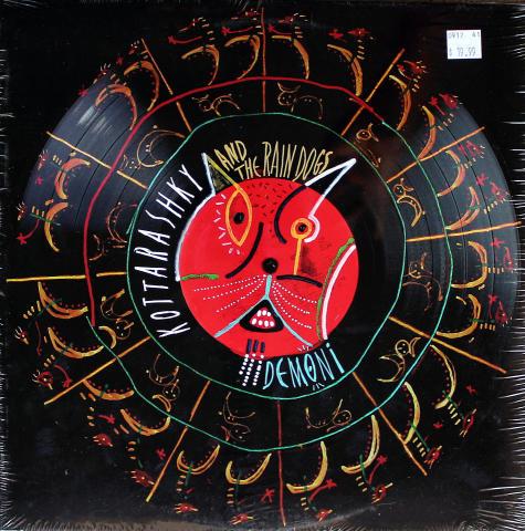"""Kottarashky And The Rain Dogs Vinyl 12"""" (New)"""