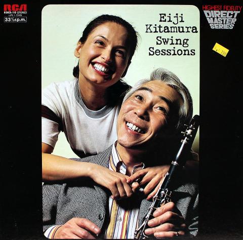 "Eiji Kitamura Vinyl 12"""