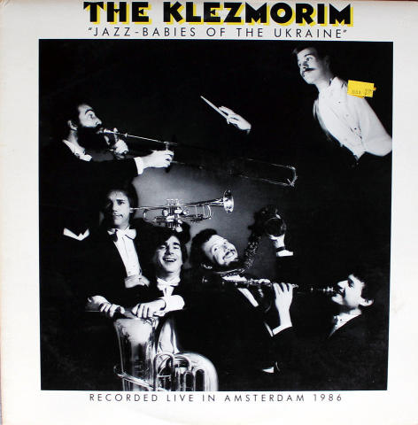 The Klezmorim Vinyl 12""