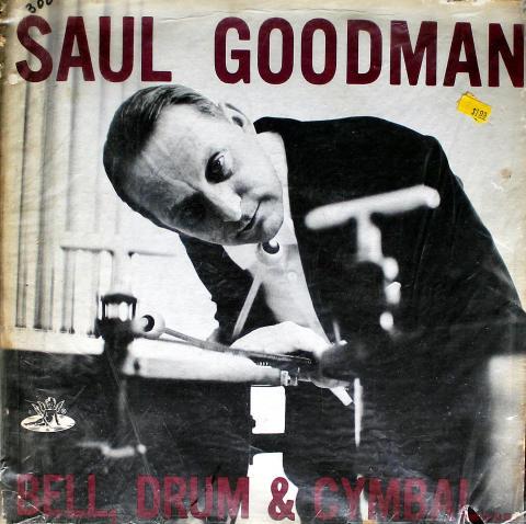 "Saul Goodman Vinyl 12"""