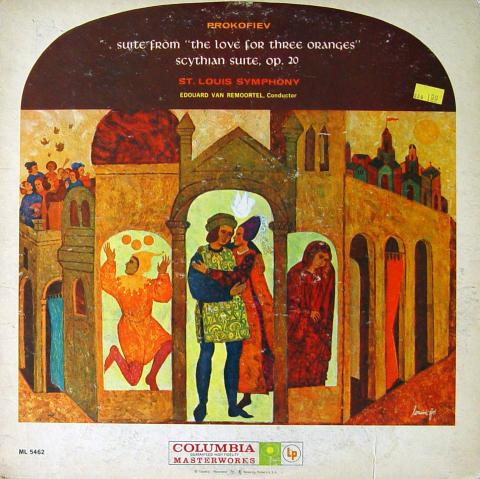 """Edouard Van Remoortel Vinyl 12"""""""