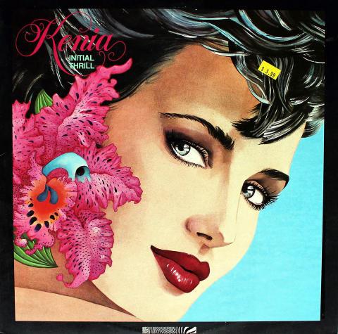 "Kenia Vinyl 12"""