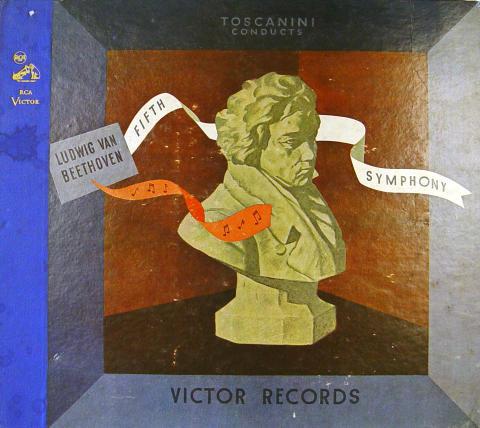 """Ludwig Van Beethoven Vinyl 12"""""""
