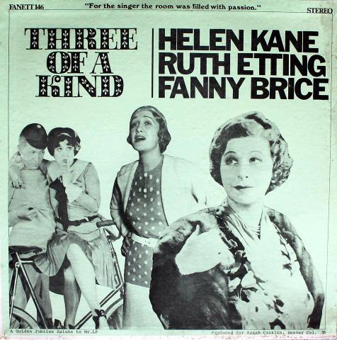 """Helen Kane Vinyl 12"""""""