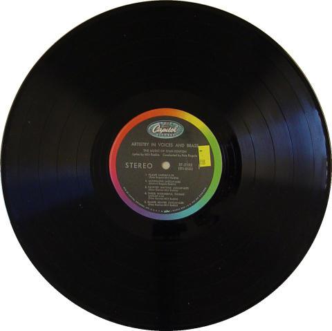 "The Music Of Stan Kenton Vinyl 12"""